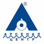 "ООО ""Арсенал Центр"""