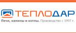 ТЕПЛОДАР - Магазин отопительной и банной продукции в Тюмени