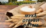 """ООО """"Державинское"""""""