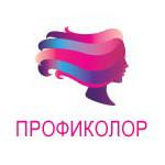 ПРОФИКОЛОР - интернет-магазин профессиональной косметики