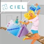 CIEL-Москва. Интернет магазин парфюмерии и косметики.