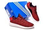Adidas Yeezy Boost интернет-магазин