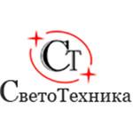 ООО «Светотехника»