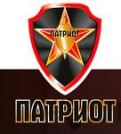 """Частное охранное предприятие """"Патриот"""""""