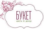 Салон цветов «Букет»