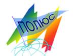 """Туристическая компания """"Полюс"""""""
