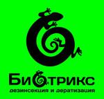 """Старая Купавна СЭС компания"""