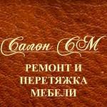 Реставрационный Салон СМ