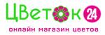 Цветок24 - Доставка цветов в Красноярске