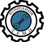"ООО""ТЕМП"""