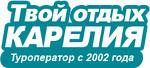 """ООО """"Рафт-тур Карелия"""""""
