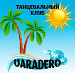 Танцевальный клуб Varadero