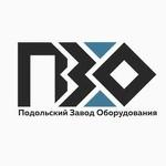 ООО Подольский Завод Оборудования