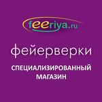 """Специализированный магазин """"ФЕЙЕРВЕРКИ"""""""