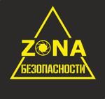 "ООО ""Зона Безопасности"""