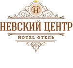"""Отель """"Невский Центр"""""""