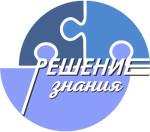 Образовательный центр «Решение Знания»