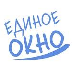 """ООО """"Единое Окно"""""""