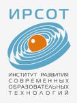 Институт развития современных образовательных технологий (ИРСОТ)