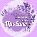 """Чай Кофе Цветы (Лавка """"Прованс"""")"""