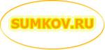 «Sumkov»