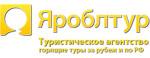 """ООО """"Яроблтур"""""""