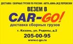 c-go.ru