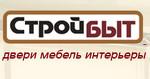«СтройБыт» - Мебель и двери на заказ в Новосибирске