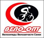 Вело-опт