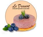 Le Dessert кондитерские изделия Санкт-Петербург