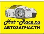 Hot-Race