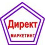 Маркетинговое агентство контекстной рекламы «Директ»