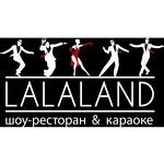 La La Land шоу ресторан и караоке
