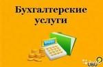"""ООО """"ПБП"""""""