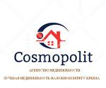 """Агентство недвижимости """"Космополит"""""""