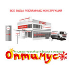 РПК «Оптимус»
