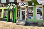 Деко-маркет.рф