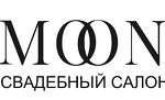 САЛОН СВАДЕБНЫХ ПЛАТЬЕВ «MOON»