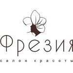 Салон красоты Фрезия на Московском проспекте
