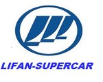 lifan-supercar