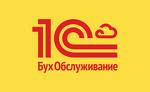1С-БухОбслуживание. Мордовия