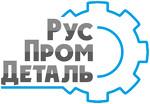 ООО РусПромДеталь