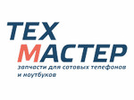 ТехМастер, интернет-магазин запчастей для телефонов и ноутбуков