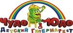 """Детский гипермаркет """"Чудо-Юдо"""""""