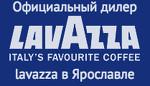 Кофе-бутик LAVAZZA