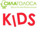 """""""Сила Голоса Kids"""""""
