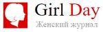 GirlDay.ru