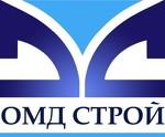 """ООО """"ОМД СТРОЙ"""""""