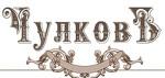 """ООО """"ЧулковЪ"""""""