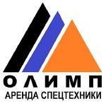 ОЛИМП - услуги / аренда экскаватора-погрузчика JCB